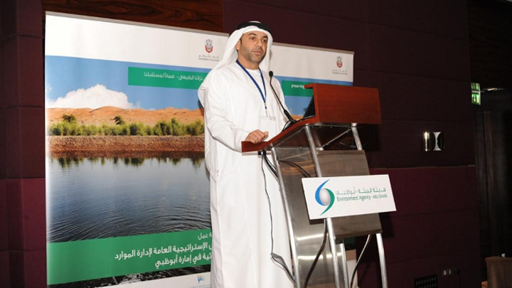 Abu Dhabi Water Strategy Web