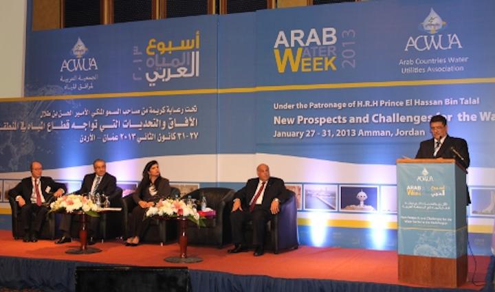 Arab Water Week Opening Web