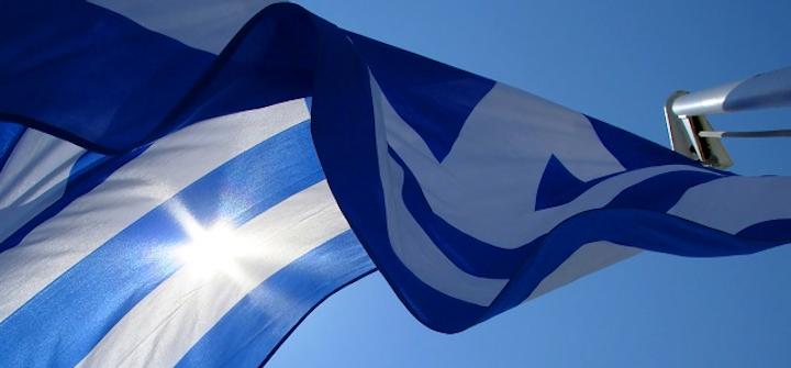 Greek Flag 2 1192927