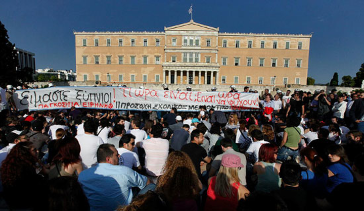Greek Water Protests Outside Parliament
