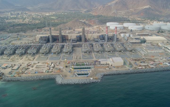 Kema Power Plant Web