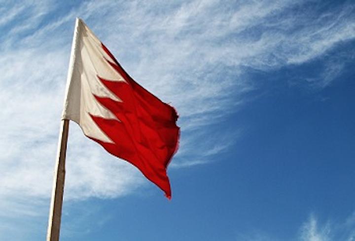 Content Dam Ww Online Articles 2015 December Bahrain Flag