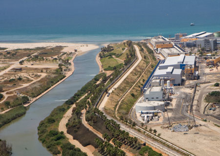 Ide Technologies Hadera Facility Israel