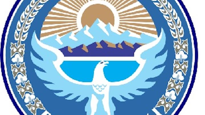 Content Dam Ww Online Articles 2016 06 Kyrgyz Logo