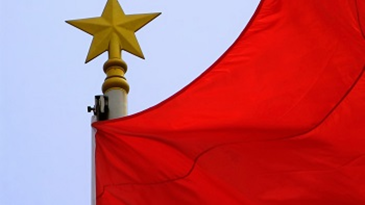 Content Dam Ww Online Articles 2016 09 China Flag