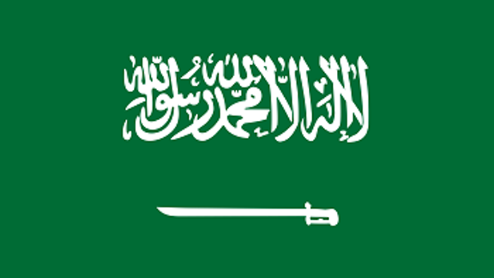 Content Dam Ww Online Articles 2016 09 Saudi Flag