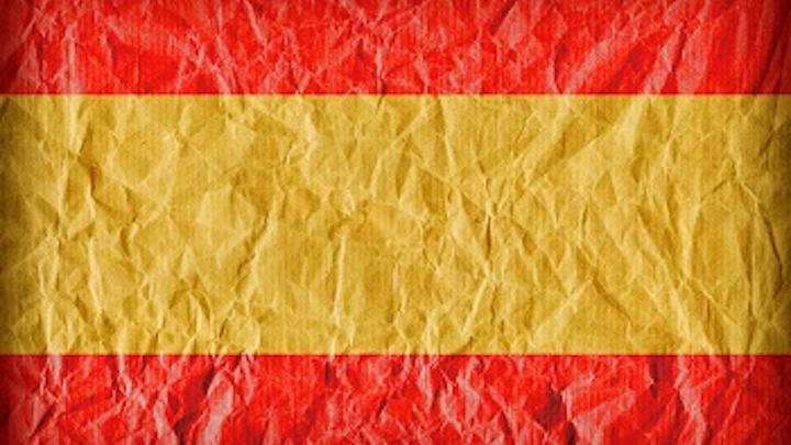 Content Dam Ww Online Articles 2016 11 Spain Flag