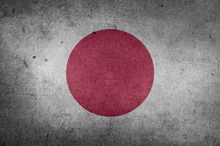 Content Dam Ww Online Articles 2017 04 Japan Flag