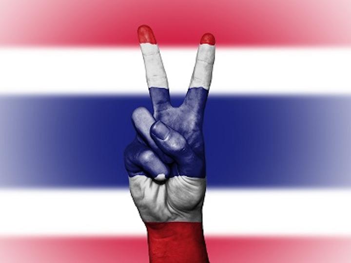Content Dam Ww Online Articles 2017 07 Thailand Flag